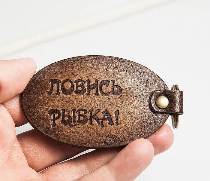 BY27-01-14 Кожаный брелок «Чехонь» фото 05