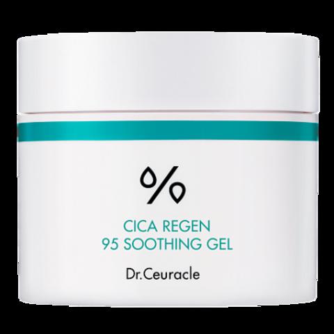 Dr.Ceuracle Cica Regen 95 Soothing Gel Успокаивающий гель с центеллой 110 гр