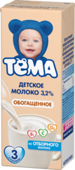 """Молоко """"Тёма"""" ультрапастеризованное детское 3,2%, 200 мл"""