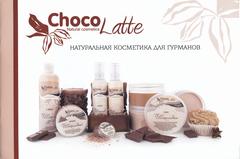 Каталог продукции TM Chocolatte
