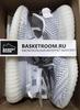 adidas Yeezy Boost 350 V2 'Static' (Фото в живую)