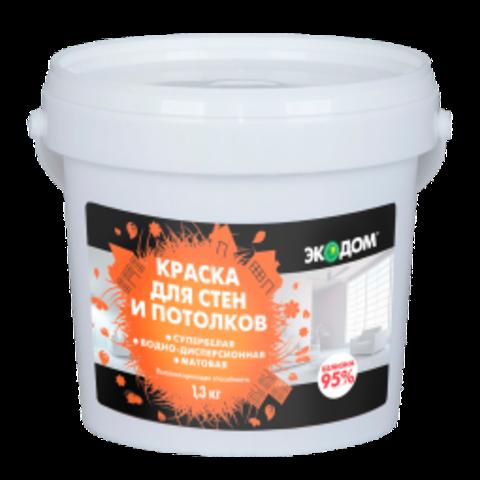 ЭКОДОМ Водоэмульсионная краска для стен и потолков