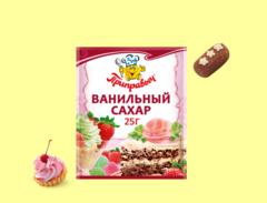 ВАНИЛЬНЫЙ САХАР 25 г
