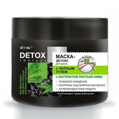 Витекс DETOX THERAPY Маска-детокс для волос с черным углем 300мл