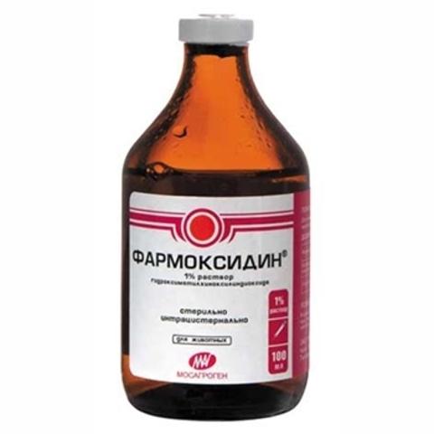Фармоксидин 100 мл.