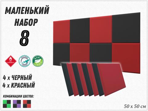 2м² акустический поролон ECHOTON PRO  red/black  8  pcs
