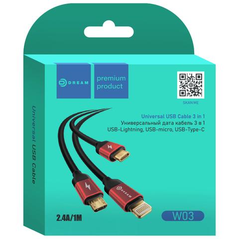 Кабель 3 в 1 USB - Lighting/Type-C/Micro USB, 1м, Dream черно-красный