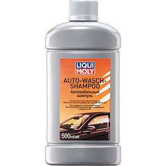 7650 LiquiMoly Автомобильный шампунь Auto-Wasch-Shampoo (0,5л)