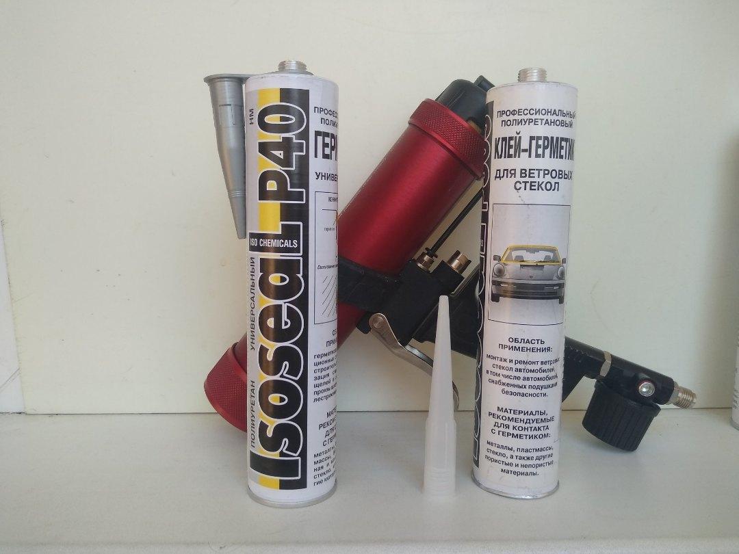 Однокомпонентный полиуретановый герметик Isoseal P40, 300 мл