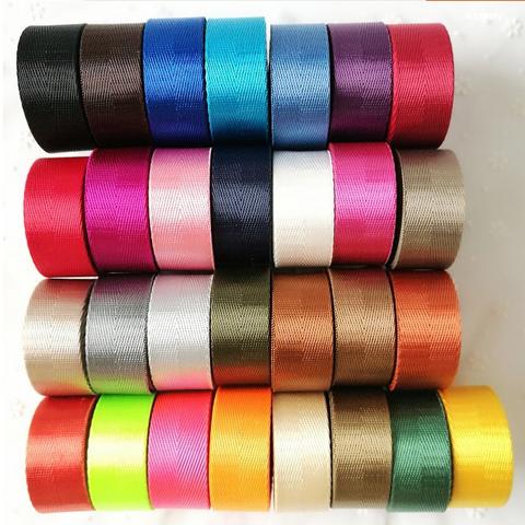 Cтропа для изготовления ремней и ручек для сумок и рюкзаков (выбрать цвет)