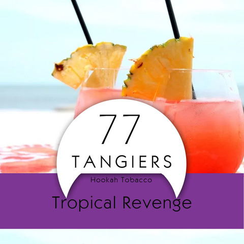 Табак Tangiers 250 г Burley Mixed Fruit Tropical Revenge!