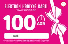 Elektron hədiyyə kartı  100 AZN
