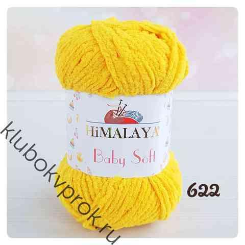 HIMALAYA BABY SOFT 73622, Яркий желтый