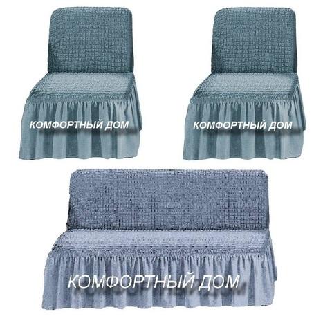 Чехол на  диван и два кресла, без подлокотников, светло-серый