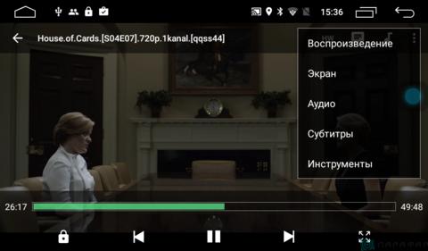 Штатная магнитола для Honda Civic 06-11 на Android 6.0 Parafar PF044Lite