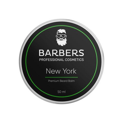 Бальзам для бороди Barbers New York 50 мл (1)