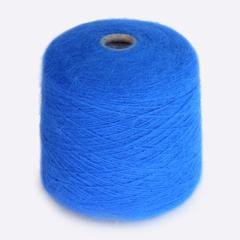 Королевский синий / 5260