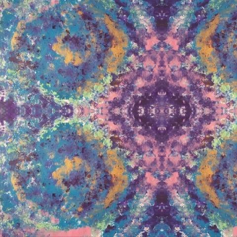 Фиолетовая вселенная
