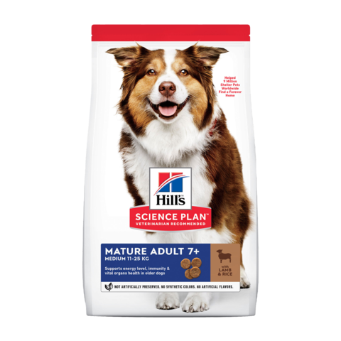 Hill's Science Plan Active Longevity Senior 7+ Сухой корм для пожилых собак средних пород для поддержания активности и здоровья желудочно-кишечного тракта с ягненком и рисом
