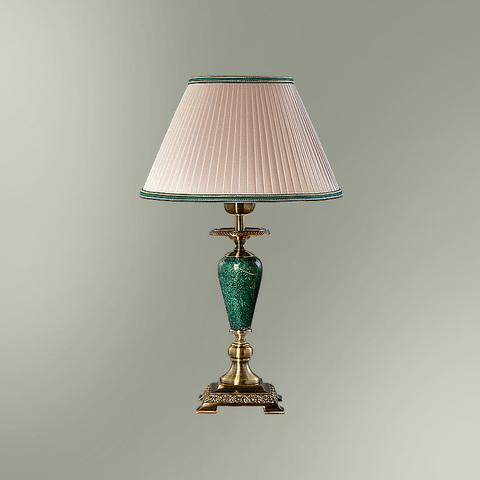 Настольная лампа 26-08.59/8959