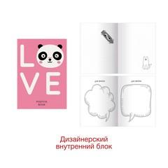 PositiveBook. Дизайн 4