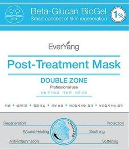 Ever Yang Успокаивающая послепроцедурная маска для лица и глаз /Beta-Glucan BioGel 1% Post-Treatment Mask