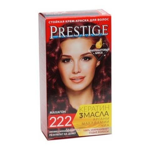 Краска для волос Prestige 222 -Махагон, 50/50 мл.