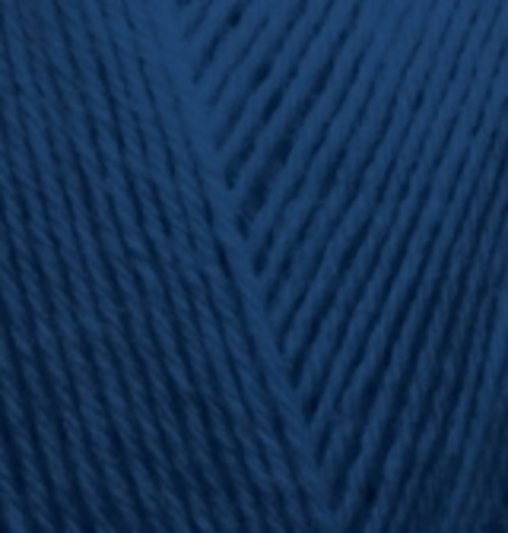 Купить Пряжа Alize Superwash 100 Код цвета 58 | Интернет-магазин пряжи «Пряха»
