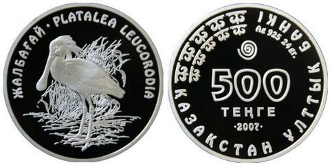 500 тенге. Колпица. Казахстан. 2007 г. PROOF