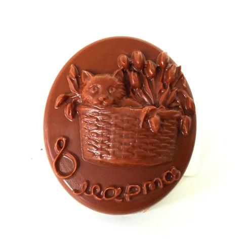 Пластиковая форма для шоколада жен. 8 МАРТА С КОТИКОМ В КОРЗИНЕ  90х75мм