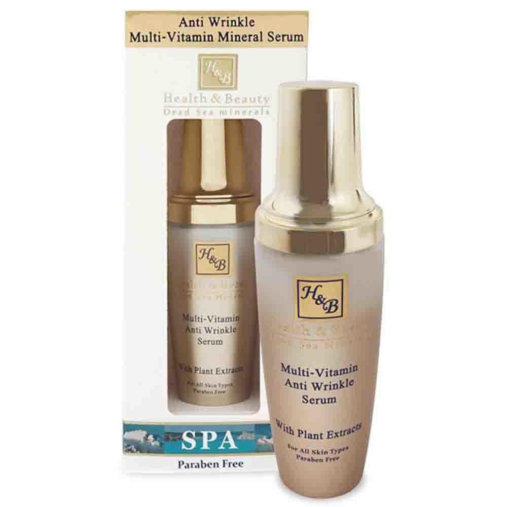 Серум для лица Multi-Vitamin Anti-Wrinkle Serum