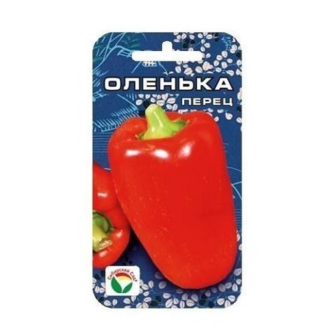 Оленька 15шт перец (Сиб сад)