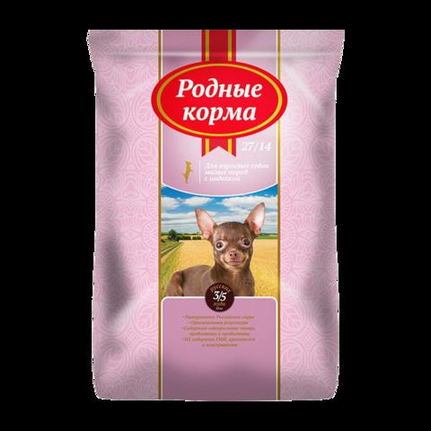 Родные корма Сухой корм для взрослых собак мелких пород с индейкой