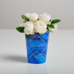 Стаканчик для цветов «Синий агат», 11 х 8,5 см