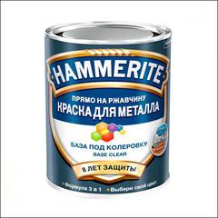 Краска гладкая Hammerite глянцевая (Прозрачный)