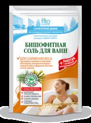 Соль для ванн Бишофитная Для снижения веса 500 г. ТМ Фитокосметик
