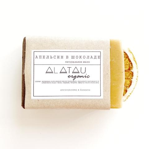 Мыло Апельсин в шоколаде (Alatau Organic)
