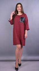 Мелита. Практичное платье для пышных женщин. Бордо.