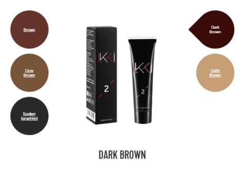 Гель-краска для бровей IKKI в тубе (№2 темно-коричневый) 15мл