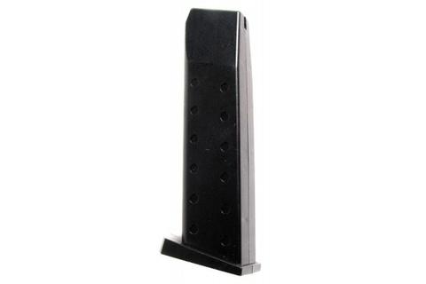 Магазин для страйкбольного пистолета Galaxy G26