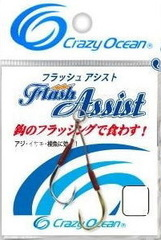Крючки OPA FLASH ASSIST M
