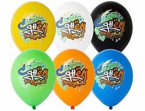Воздушные шары С ДР Граффити
