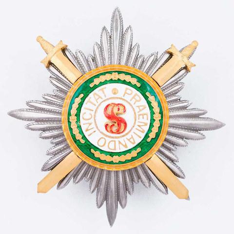 Звезда ордена Станислава с мечами (копия)