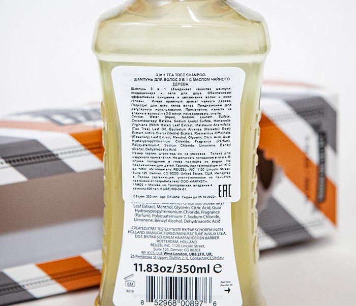 CARE169 Мужской шампунь REUZEL 3 в 1 с маслом чайного дерева (350 мл) фото 06