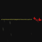 Алиса / Пульс Хранителя Дверей Лабиринта (CD)