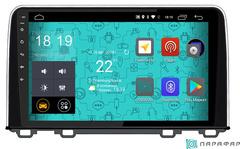 Штатная магнитола для Honda CR-V 5 17+ на Android 6.0 Parafar PF111Lite