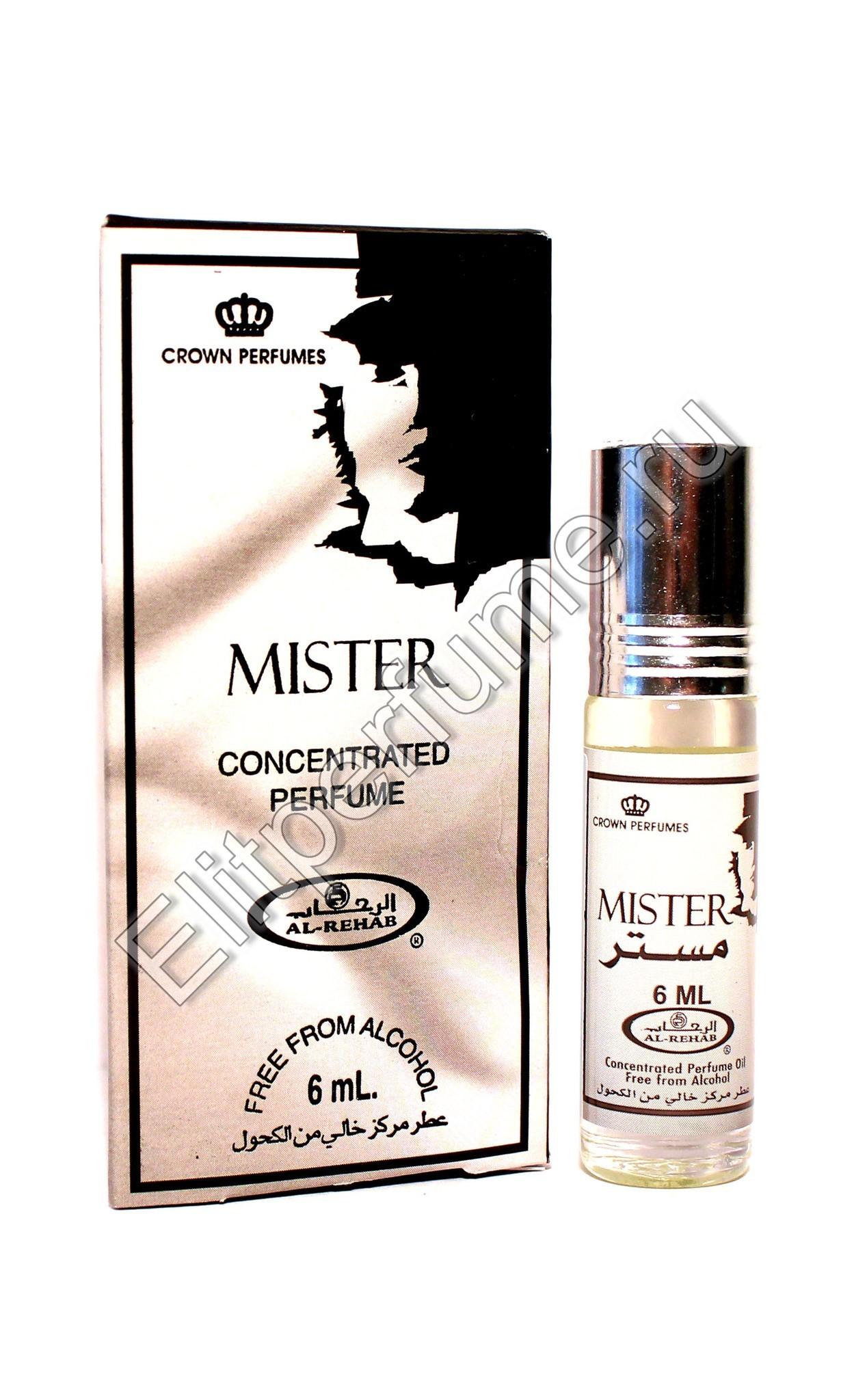 Mister Мистер 6 мл арабские мужские масляные духи от Аль Рехаб Al Rehab