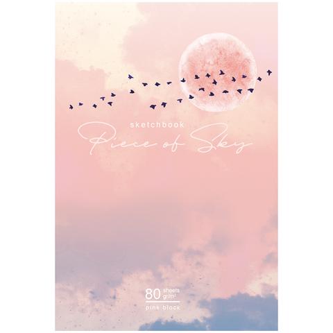 Скетчбук блокнот для рисования с розовыми листами