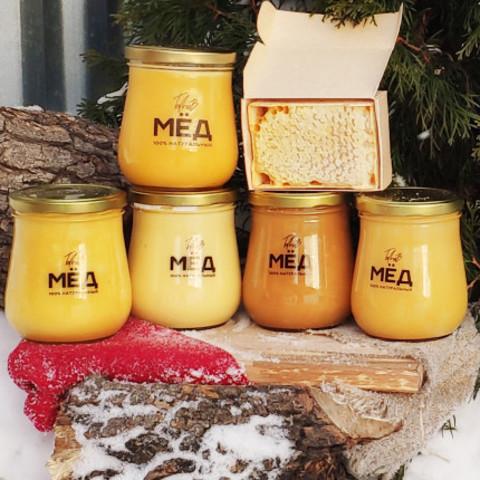 Медовое ассорти 5 шт по 660 г натурального мёда 2020г.+сота 200 г.
