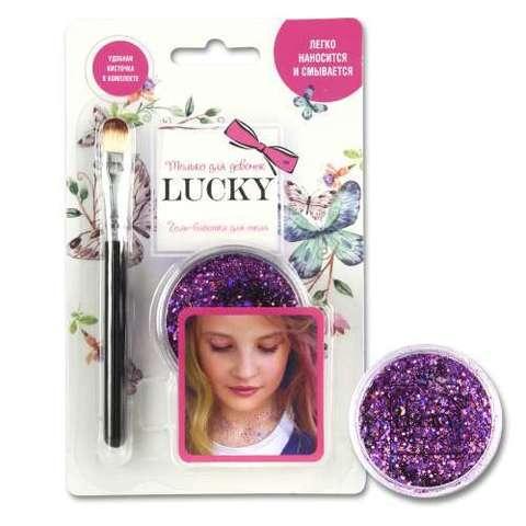 Lucky Гель-блестки для тела/лица фиолетовый